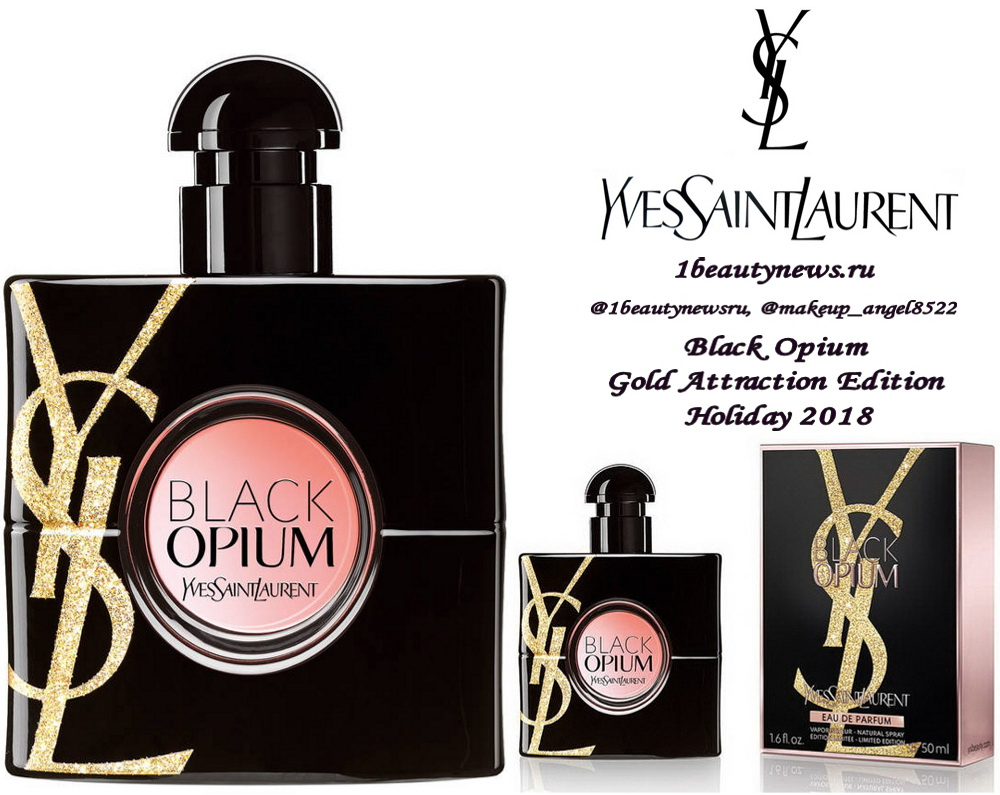 Yves Saint Laurent Black Opium Gold Attraction Edition