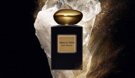Armani Prive Musc Shamal Perfume