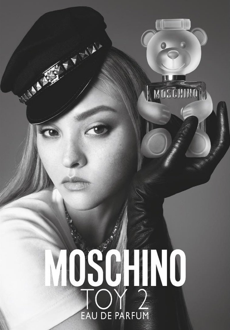 Moschino Toy 2 Perfume