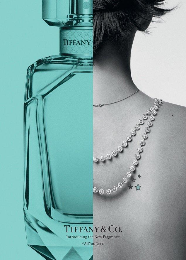 Tiffany & Co. by Tiffany