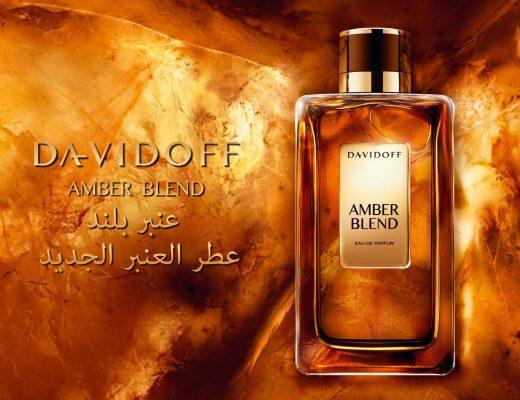 Davidoff introduces Amber Blend